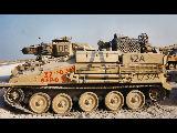 FV106 CVR(T)