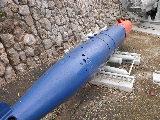 German 18 inch Torpedo