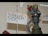 Apollo CSM RCS Thruster